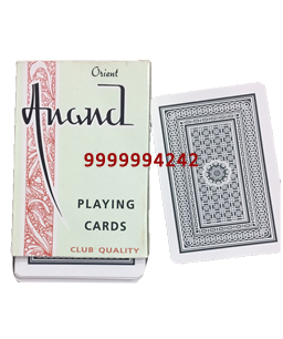 Anand Cheating Playing Cards